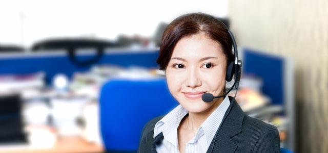 banner_callcenter